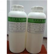 苯基铂催化剂
