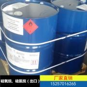 六甲基二硅氮烷·六甲基二硅氧烷