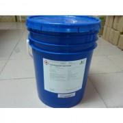 双二四硫化剂
