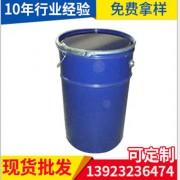 佛山高品质桶装多乙烯基硅油 高品质乙烯基硅油 食品级硅油