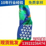 环保袜子点塑硅胶 袜子防滑硅胶 袜子滴塑硅胶 硅胶产品厂家