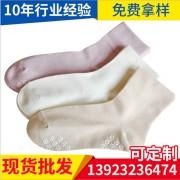 环保型袜子点塑专用硅胶 袜子点塑硅胶 低泡型袜子点塑硅胶