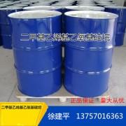 二甲基乙烯基乙氧基硅烷