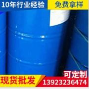 低含氢硅油厂家直销优质佛山低含氢硅油甲基低含氢硅油 批发硅油