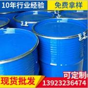 乙烯基硅油厂家直销佛山优质桶装乙烯基硅油