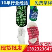 袜子止滑防滑点塑硅胶 袜子点塑硅胶批发 采购环保硅胶