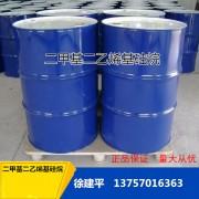 二甲基二乙烯基硅烷