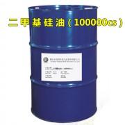 二甲基硅油(100000cs)