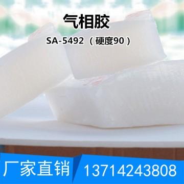 SA-5492(硬度90)