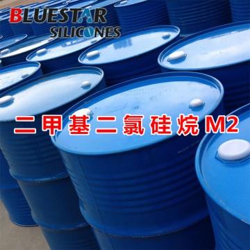 二甲基二氯硅烷M2