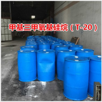T-20 甲基三甲氧基硅烷