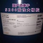 张家港产道康宁5260(原7132)