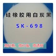 硅橡胶用白炭黑SK-698