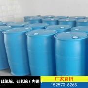 供应六甲基二硅氧烷