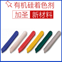 【技术指导】胶粘剂色浆的选择和检测方法,你必须要了解的知识点