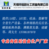 无锡苏釜装备科技有限公司