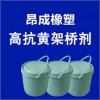 东莞市昂成橡塑科技有限公司