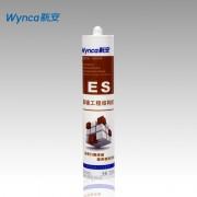新安ES幕墙工程结构胶