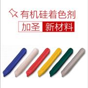 加圣(上海)新材料有限公司
