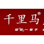 JH-3900点式幕墙专业胶0..