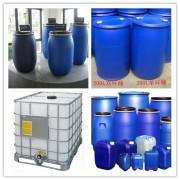 200L塑料桶和1000L吨桶生产厂家服务有机硅产品