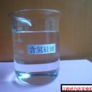HLD-202(甲基高含氢硅油)