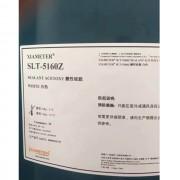 张家港产道康宁5160酸性大桶胶