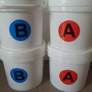 饮水机管用铂金硫化剂