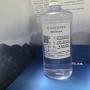 聚氨酯PU脱模剂