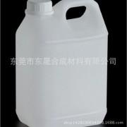 优质性铂金催化剂 供应挤出管/模压/压延用单组份铂金硫化剂