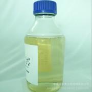 进口铂金催化剂 高活性 20万ppm铂金催化剂 铂金水