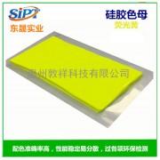 厂家直销硅胶色母,硅胶色浆,可调配各种颜色,硅胶制品专用色母