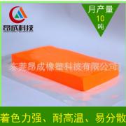 厂家生产直售优质固态环保硅胶色母色胶色膏耐高温着色力强