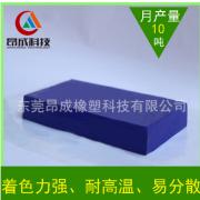 厂家生产直销环保硅胶色母硅胶色浆色膏着色强符合欧洲环保标准