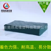厂家生产直销批发各种颜色的硅胶色母色浆色膏 环保安全着色力强