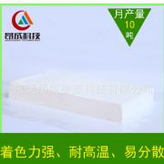 厂家生产销售优质环保硅胶色母硅胶着色强耐高温易分散达欧洲标准