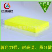 厂家生产直销食品级固态硅橡胶色母 耐高温着色强 符合欧洲检测