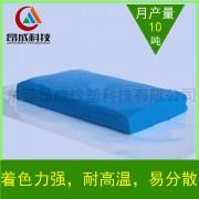 厂家生产销售环保硅胶色母色胶硅胶色浆着色强易分散 达欧洲标准