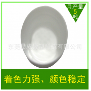 厂家直销硅胶专用优质色浆LSR定制食品级环保级色浆色膏