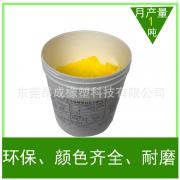 厂家直销生产硅橡胶油墨油漆丝印油墨品质稳定质量颜色丰富耐磨