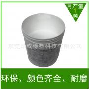 厂家直销生产硅橡胶油墨油漆丝印油墨品质稳定质量保证