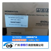 NC505FSE迈图通用型氟硅胶