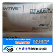 XE20—C4724迈图抗静电硅橡胶
