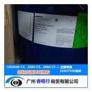 迈图低粘度液体胶(LSR2640-C5系列)