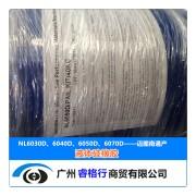 NL6030D迈图液体硅橡胶