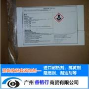 硅胶耐热剂(耐300度)