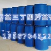 甲基三丁酮肟基硅烷MOS