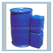 羟基乳液 羟基硅油 硅油乳液 乳液脱模剂