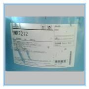 替代迈图羟基硅油乳液YMR7212 羟基乳液 阳乳