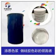 瓷白色浆TN-6606A